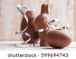 delicious seasonal chocolate... | Shutterstock . vector #599694743