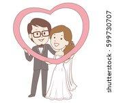vector illustration of bride...   Shutterstock .eps vector #599730707