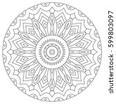 coloring book for adult with... | Shutterstock . vector #599803097