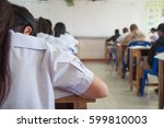 students. students in the... | Shutterstock . vector #599810003