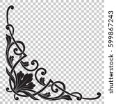 ornament in baroque style | Shutterstock .eps vector #599867243