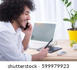 closeup of hipster freelance... | Shutterstock . vector #599979923