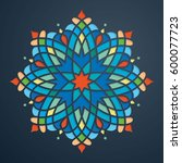 circle ornament colorful arabic ... | Shutterstock .eps vector #600077723