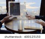 double exposure of...   Shutterstock . vector #600125153