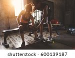 fitness man training buddy... | Shutterstock . vector #600139187