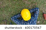 craftsman relaxing at lawn ... | Shutterstock . vector #600170567