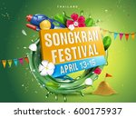 songkran festival illustration... | Shutterstock . vector #600175937