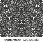 seamless floral pattern motif... | Shutterstock .eps vector #600228383