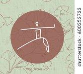 yoga school icon  linear logo...   Shutterstock .eps vector #600253733