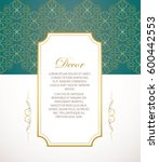 Vector Decorative Frame  In...