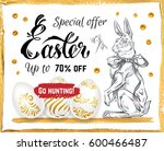 easter sale   calligraphy in... | Shutterstock .eps vector #600466487
