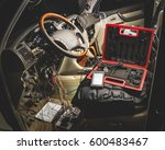 repair the wiring of the car ... | Shutterstock . vector #600483467