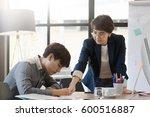 woman boss leader coaching and... | Shutterstock . vector #600516887