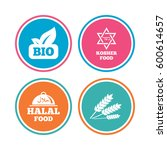 natural bio food icons. halal... | Shutterstock . vector #600614657
