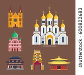 cathedral churche temple... | Shutterstock .eps vector #600822683