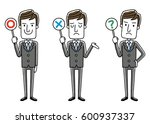 male businessman  answer | Shutterstock .eps vector #600937337