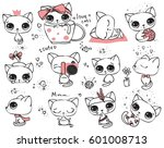 Stock vector set of vector cute cats in simple design for kid s greeting card design t shirt print inspiration 601008713