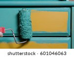 painting of furniture | Shutterstock . vector #601046063