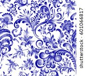 doodle paisley seamless pattern.... | Shutterstock .eps vector #601066817