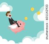finance and relationships... | Shutterstock .eps vector #601142933
