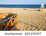 east hampton  ny  usa july 27 ... | Shutterstock . vector #601195457