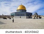 Mosque Dome Of The Rock ...
