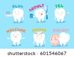 cute cartoon tooth with web... | Shutterstock .eps vector #601546067