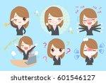 cute cartoon business woman do... | Shutterstock .eps vector #601546127