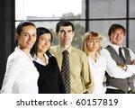 portrait of business people in...   Shutterstock . vector #60157819