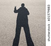 Human Shadow With Long Legs...