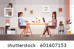two indian business woman... | Shutterstock .eps vector #601607153