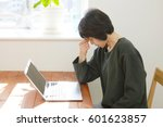 tired asian woman | Shutterstock . vector #601623857