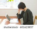 tired asian woman | Shutterstock . vector #601623857