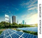 solar panels in the city | Shutterstock . vector #601640873