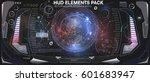 spacecraft control panel...