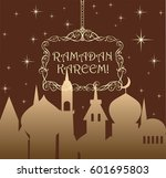 greeting card for ramadan with... | Shutterstock . vector #601695803