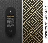web banner template on golden... | Shutterstock .eps vector #601730627