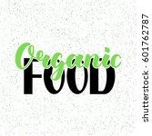 vector illustration  food...   Shutterstock .eps vector #601762787