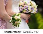 bridesmaids | Shutterstock . vector #601817747