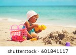 cute little girl play with sand ... | Shutterstock . vector #601841117