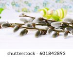 catkins willow background with...   Shutterstock . vector #601842893