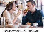happy loving couple enjoying... | Shutterstock . vector #601860683