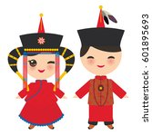 Mongolian Boy And Girl In Red...