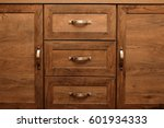 detail of decorated furniture... | Shutterstock . vector #601934333