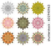 vector set mandala different... | Shutterstock .eps vector #601940963