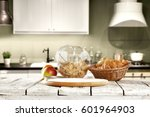 desk in kitchen  | Shutterstock . vector #601964903