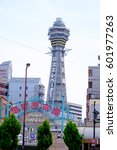 "Small photo of OSAKA,JAPAN-13 April,2016:Shinsekai is Osaka's ""new world,"" a district that was developed before the war and then neglected in the decades afterwards. At the district's center stands Tsutenkaku Tower."