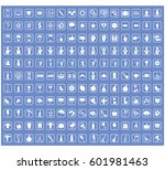 collection of white icons signs ... | Shutterstock .eps vector #601981463