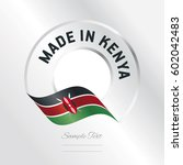 made in kenya transparent logo... | Shutterstock .eps vector #602042483