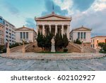 Small photo of National Hellenic Library of Athens - Greece